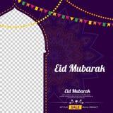 Vektor för Eid Mubarak festivalhälsning royaltyfri illustrationer