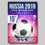 Vektor 2018 för FIFA världscupaffisch Ryssland händelse Fotbollbaneradvertizing Sporthändelsemeddelande Boll meddelande vektor illustrationer