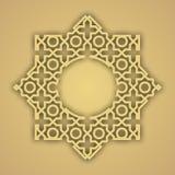 Vektor för illustration för Eid mubarak hälsningbakgrund stock illustrationer