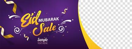 Vektor för räkning för massmedia för Eid Mubarak Sale baner social royaltyfri illustrationer