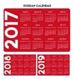 Vektor för Ryssland kalender 2017-2018-2019 Arkivfoton