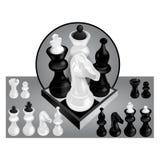 Vektor för schackuppsättning royaltyfri illustrationer