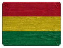 vektor för stil för tillgänglig bolivia flagga glass Arkivbilder