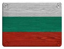 vektor för stil för tillgänglig bulgaria flagga glass Fotografering för Bildbyråer