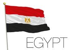 vektor för stil för tillgänglig egypt flagga glass vektor illustrationer