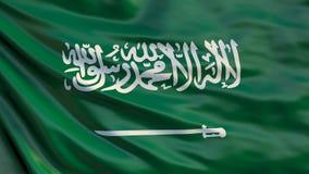 vektor för stil för saudier arabia för tillgänglig flagga glass illustration 3d av den vinkande flaggan av Saudiarabien vektor illustrationer