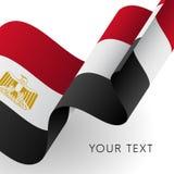 vektor för stil för tillgänglig egypt flagga glass Patriotisk design också vektor för coreldrawillustration stock illustrationer