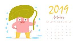 Vektor för svinOktober kalender cartoon Isolerad konst på vit bakgrund stock illustrationer