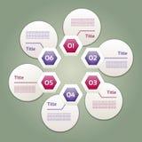 Vektor-Fortschritts-Hintergrund/Produktauswahl oder Version Lizenzfreies Stockbild