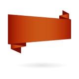 Vektor gefaltetes Papier Lizenzfreies Stockfoto