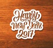 Vektor-Grußkarte des guten Rutsch ins Neue Jahr 2016 lizenzfreie abbildung