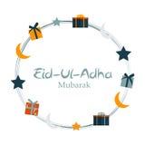 Vektor-Illustration des schönen Gruß-Karten-Designs 'Eid Adha Stockbilder