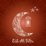 Vektor-Illustration Eid al Fitr Stockfotografie