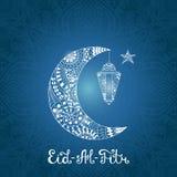 Vektor-Illustration Eid al Fitr Lizenzfreie Stockbilder