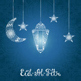 Vektor-Illustration Eid al Fitr Lizenzfreies Stockfoto