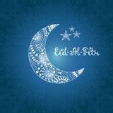 Vektor-Illustration Eid al Fitr Lizenzfreie Stockfotografie