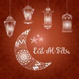 Vektor-Illustration Eid al Fitr Stockbilder