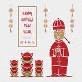 Vektor lyckligt kinesiskt nytt år i guld- ram med gruppen av tackan royaltyfri illustrationer