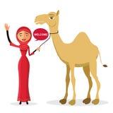 Vektor - moslemische arabische Frau in einem hijab und in einem Kamel Auch im corel abgehobenen Betrag Stockbild
