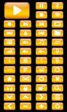 Vektor-Multimediaknöpfe eingestellt Lizenzfreies Stockbild