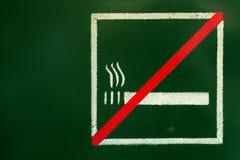 Vektor Nichtraucher Lizenzfreie Stockfotos