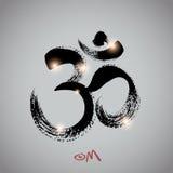 Vektor: om-symbol med penselföring Arkivfoto