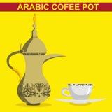 Vektor - rabic Kaffeetopf und -schale in der einfachen flachen ikonenhaften Art mit Mustern Lizenzfreies Stockfoto