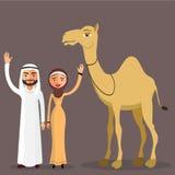 Vektor - Saudi-Arabien traditionelles Paar Stockfotografie