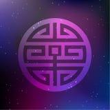 Vektor Shou-Zeichen auf einem kosmischen Hintergrund Stockfotos