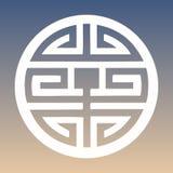 Vektor Shou-Zeichen auf einem Steigungs-Hintergrund Stockfoto