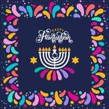 Vektor som märker lycklig Chanukkah för text Judisk festival av ljusberöm, festlig ram, menora, David Star, stearinljus vektor illustrationer