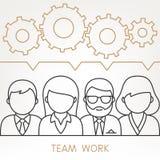 Vektor-Teamwork übersetzt Konzept Lizenzfreie Stockfotografie