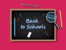 Vektor tillbaka till skolabakgrund Arkivbilder