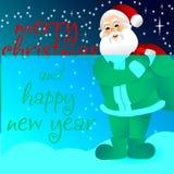 Vektor Weihnachtsmann Bunte grafische Abbildung für Kinder Stockfoto