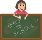 Vektor zurück zu Schuleabbildung Stockbilder