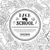 Vektor zurück zu Schulschablone Lizenzfreies Stockfoto