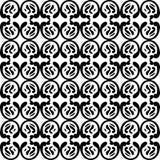 Vektorabstraktes nahtloses Muster Abstrakte Hintergrund Tapete stockbild