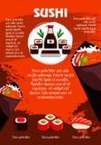 Vektoraffisch för japansk sushirestaurang stock illustrationer