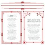 Vektorbeståndsdelar för designen av diplomet, annonseringar, kuvert, bröllop och andra inbjudningar eller hälsningkort Arkivbild