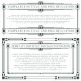 Vektorbeståndsdelar för designen av diplomet, annonseringar och andra kort Royaltyfri Foto