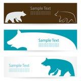 Vektorbild av en björn Arkivbilder