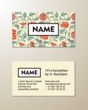 Vektorblumenbesuchs-Kartenschablone Stockfotografie
