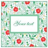 Vektorblumenkartendesign: rote Mohnblumen der Gartenblume mit Grün Stockfoto