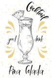 Vektord-clip Plakat Cocktail Pina Colada für Restaurant und Café Hand gezeichnete Abbildung Stock Abbildung