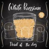 Vektord-clip Plakat Weißer Russe des Cocktails für Restaurant und Café Hand gezeichnete Abbildung Stock Abbildung