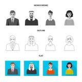 Vektordesign av frisyr- och yrkelogoen Ställ in av illustration för frisyr- och teckenmaterielvektor vektor illustrationer