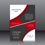 Vektordesign av reklambladet Arkivbilder