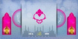 VektorEid al-Adha kalligrafi för affisch eller hälsningkort med den gethuvudsymbol och moskén Översättningen är offret vektor illustrationer