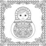 Vektorfärgläggningbok för vuxna människan och ungar - ryssmatrioshkadocka Royaltyfri Foto