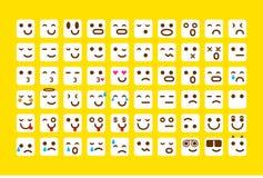 Vektorgelb Satz Lächelnikonen Emoji Emoticons stellen gegenüber, vector Illustration Lizenzfreie Stockbilder